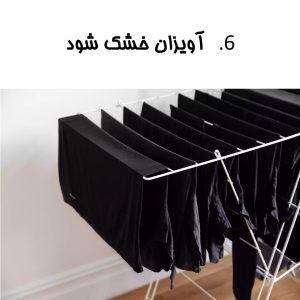 لباس مشکی - مهندس مسعود طالاری - پارچه شناسی